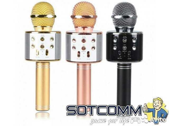 Продам Микрофон Караоке WS-858