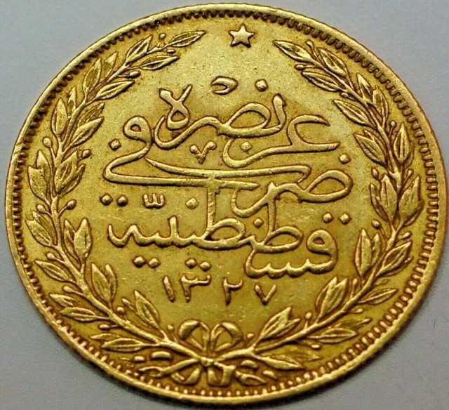 Продам старинная золотая турецкая монета