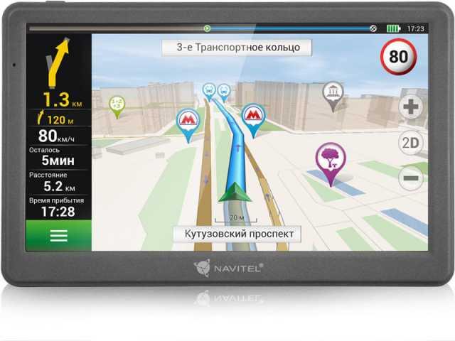 Предложение: Обновление навигаторов, обновление карт