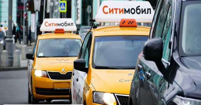 Вакансия: Водитель такси Ситимобиль