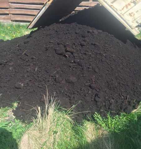 Продам: Чернозем для сада и огорода
