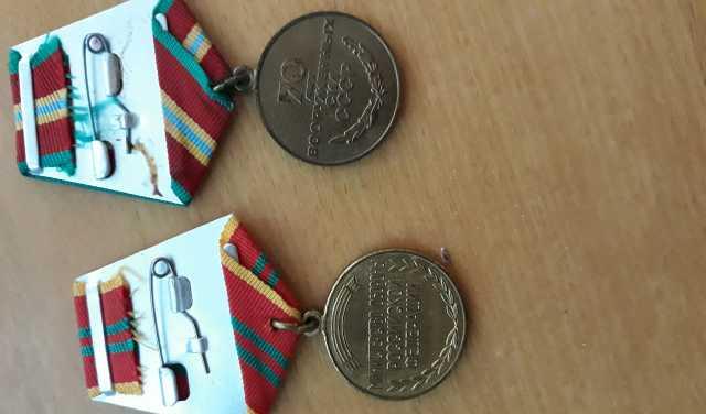 Продам: Медали
