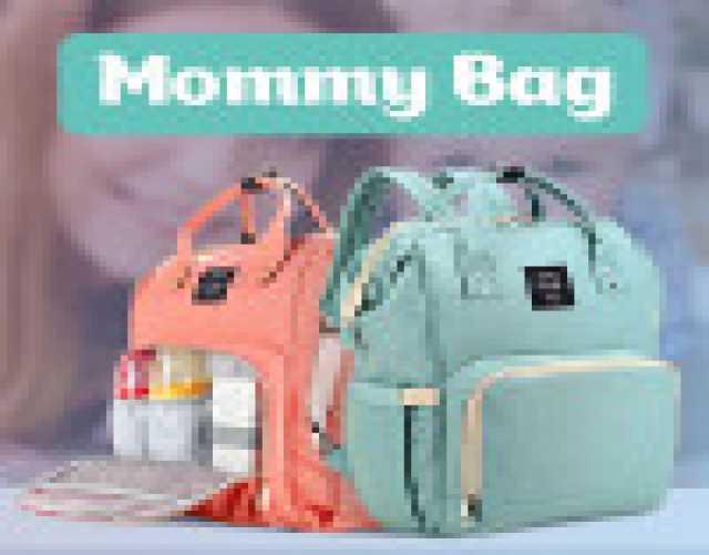 "Продам Рюкзак для мам ""Mommy Bag"""