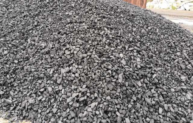 Продам Уголь мешки