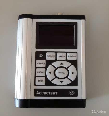 "Продам: Анализатор шума и вибрации ""Ассистент"""