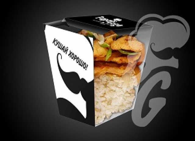 Предложение: Доставка еды WOK-коробочки Новосибирск