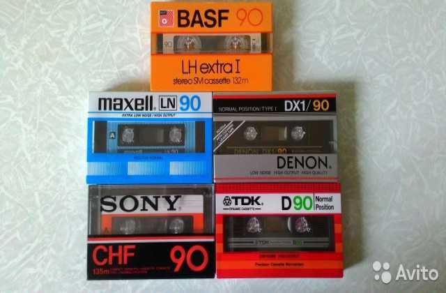 Куплю: Аудиокассеты ( новые и б.у.)