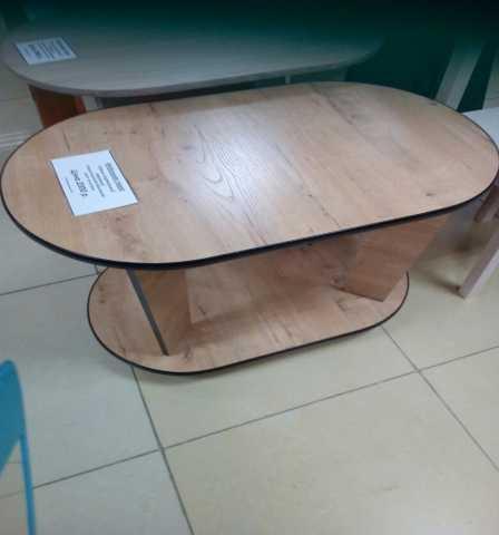 Продам столик журнальный