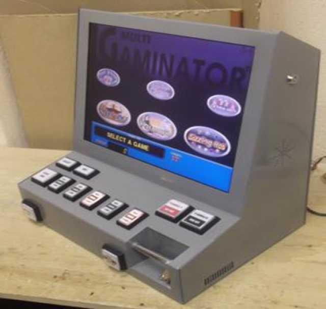 Продам Игровой автомат МиниГаминатор
