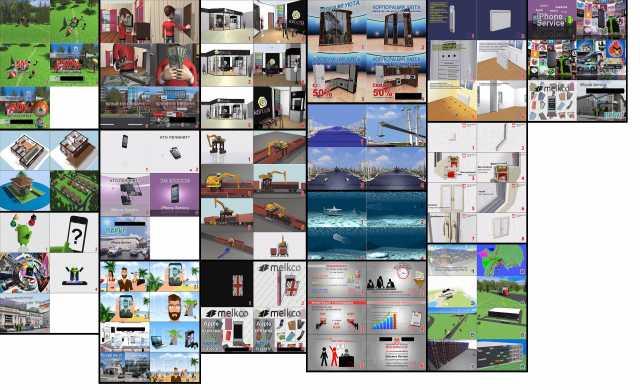 Предложение: Видеоролики, 3Д Приложения, Баннеры