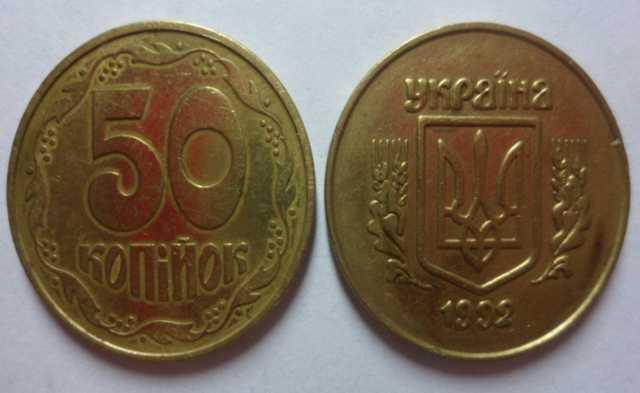 Продам: Монеты разных стран