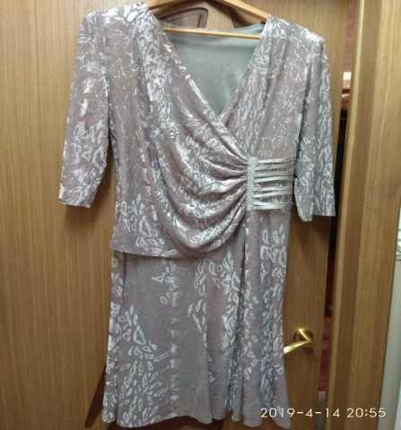 Предложение: Платье женское размер 50