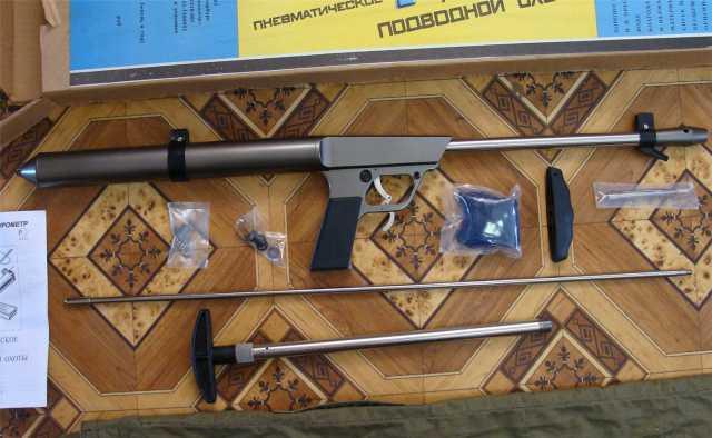 Продам РП-1 Ружьё для подводной охоты