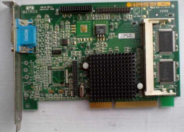 Продам AGP-видеокарту