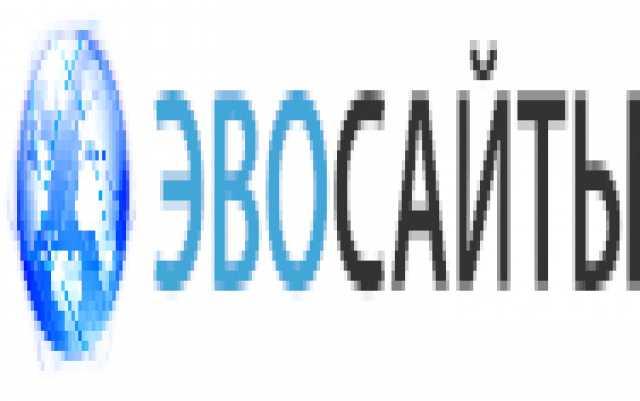 Вакансия: HTML-верстальщик