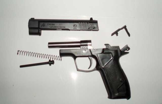 Продам Оборудование самообороны (гроза 021)