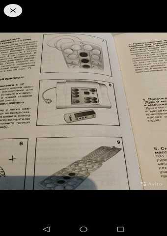 Продам: Гидромассажная установка