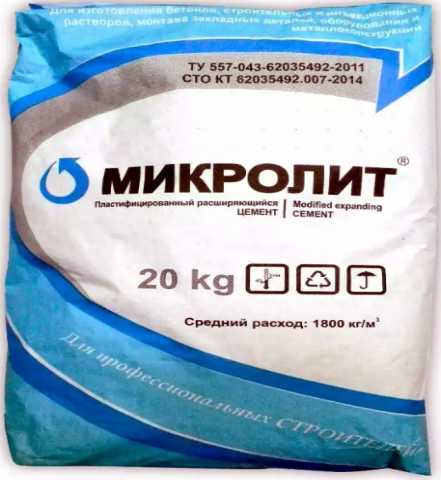 Продам: КТтрон Микролит (микроцемент) смесь для