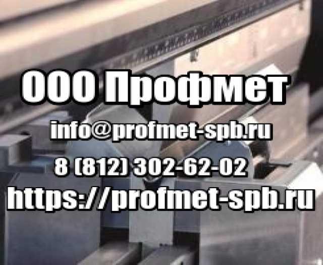 Предложение: Нержавеющие металлоконструкции