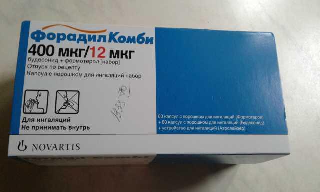 Отдам даром лекарства для болеющих ХОБЛ