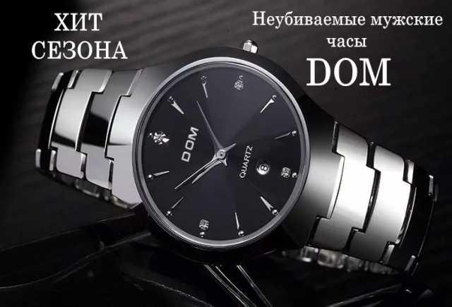 Продам Часы мужские DOM