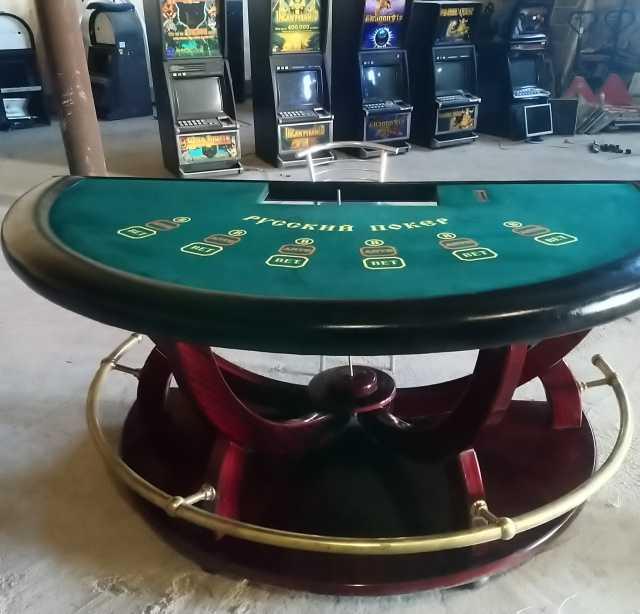 Продам покерный стол