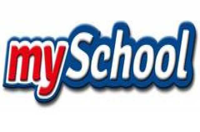 Вакансия: Педагог дошкольного образования