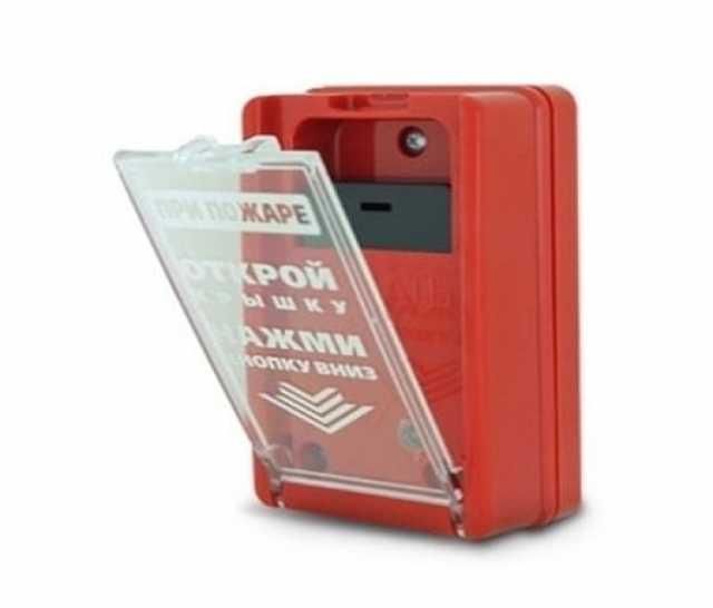 Продам: Извещатель пожарный ручной «ипр-55»