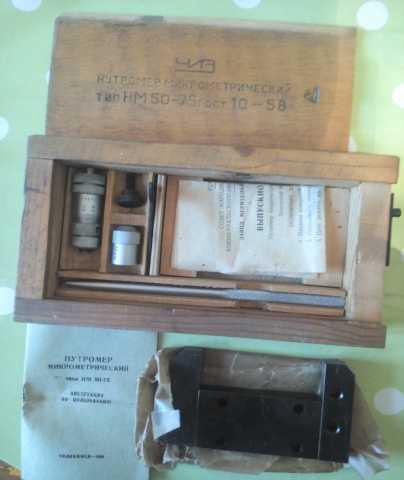Продам Нутромер микрометрический НМ 50 -75