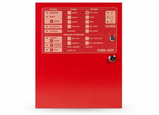 Продам: Прибор приемно-контрольный с2000-аспт