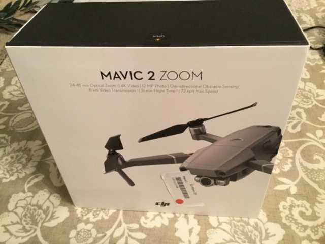 Продам: Dji Drone Zoom 2 Mavic