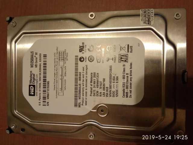 Продам жесткий диск