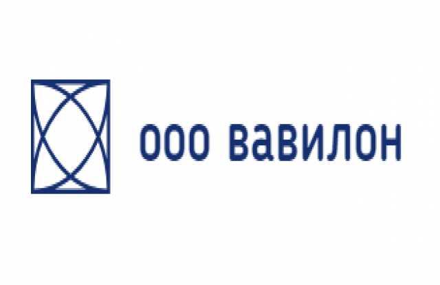 Бухгалтерское сопровождение абакан консультация бухгалтера киров