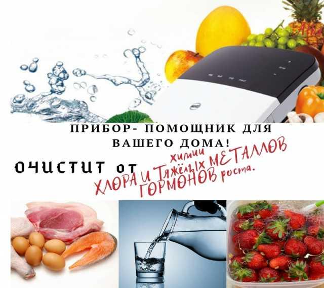 Продам: Прибор для очищения фруктов и овощей
