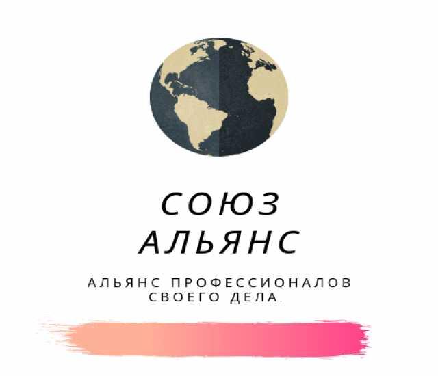 Вакансия: Сварщик РД / РАД, от 85 000 тысяч руб