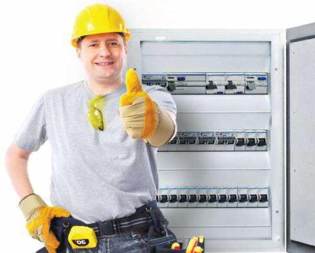Предложение: Электрические работы и услуги