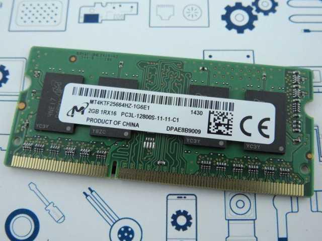 Продам 2GB ddr3L 1600GHz