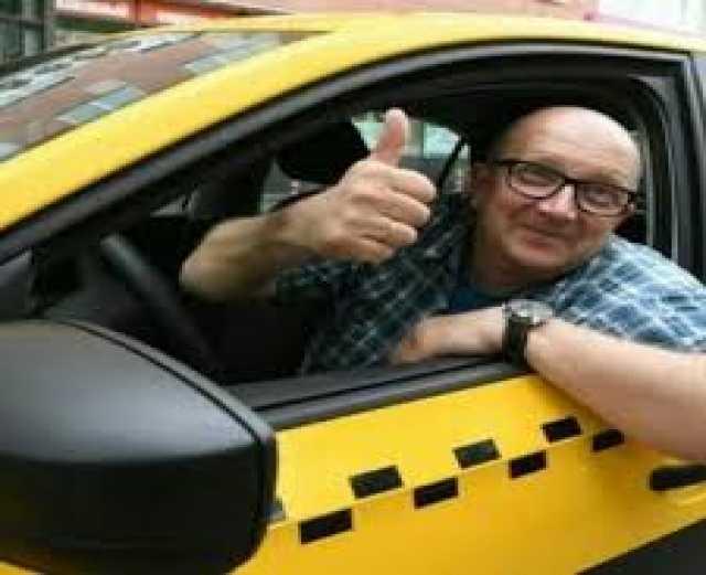 Вакансия: Водитель такси (Аренда)