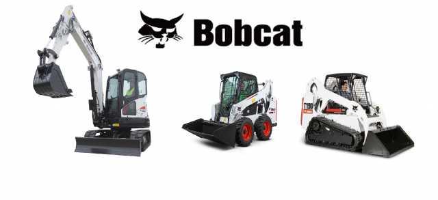 Вакансия: Водитель на технику Bobcat