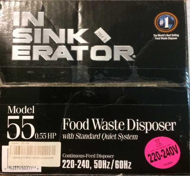 Продам измельчитель пищевых отходов