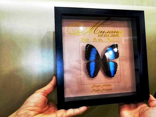 Продам Рамка-метрика, Именные рамки с бабочками