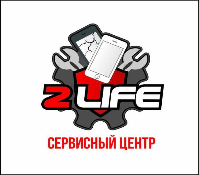 Предложение: РЕМОНТ iPHONE, ТЕЛЕФОНОВ, НОУТБУКОВ итд