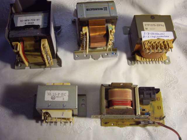 Продам: Трансформаторы от муз центров