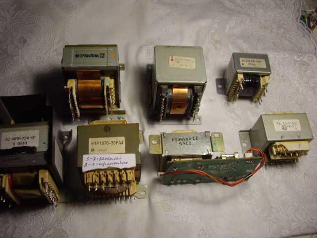 Продам: 7 штук трансформаторы от муз центров