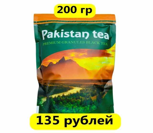 Продам Премиум чай Pakistan Tea 200 гр оптом