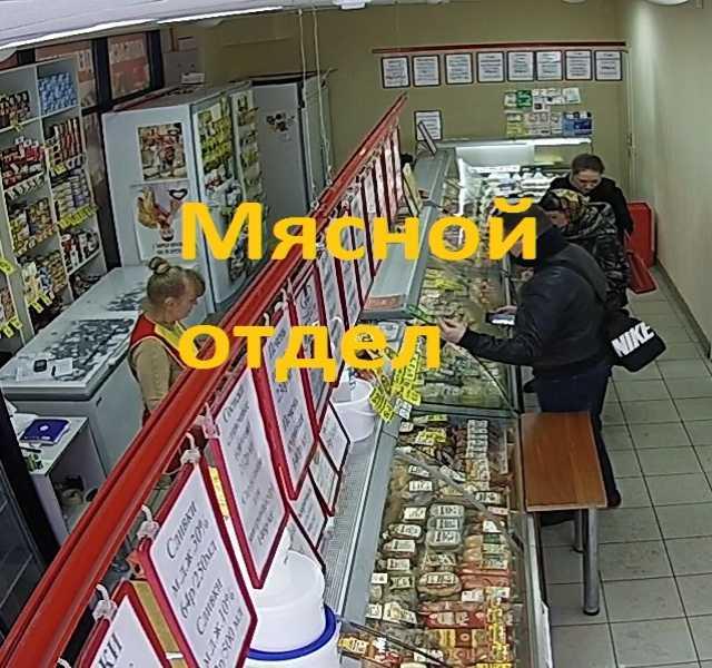 Вакансия: Продавец-кассир