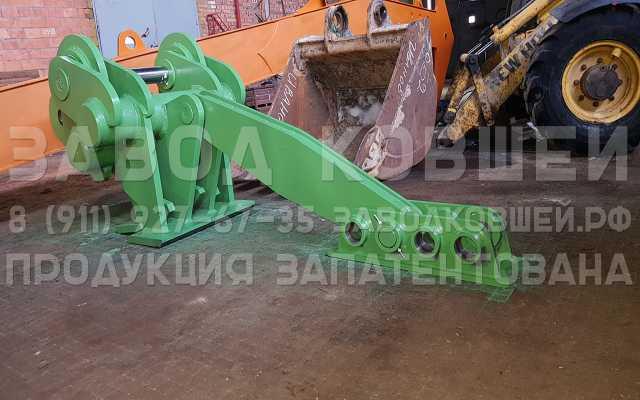 Продам Измельчитель бетона от Завода Ковшей