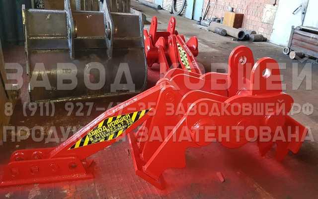 Продам Оборудование для дробления бетона