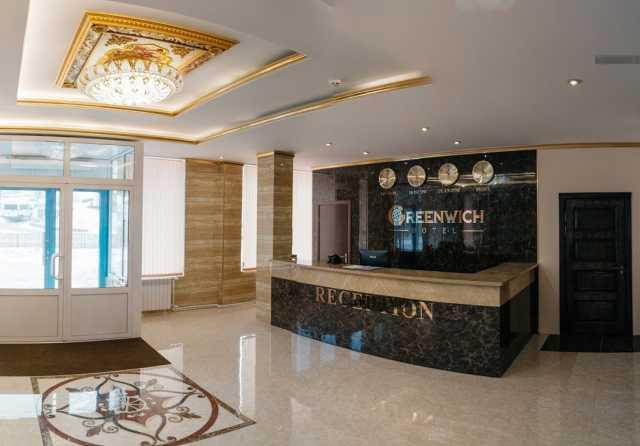 Вакансия: администратор в отель
