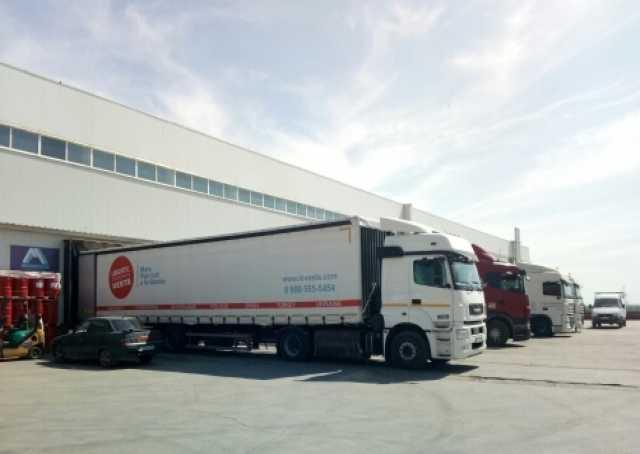 Предложение: Ответственное Хранение грузов в Самаре